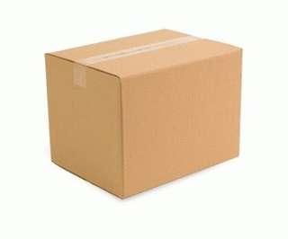 Box packing ( kardus custom ) ukuran P 20 x L 20 x T 25 cm