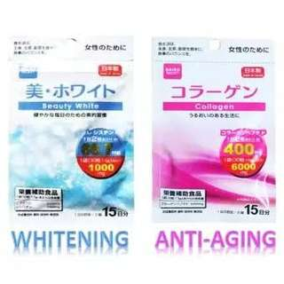 Daiso Beauty White & Daiso Collagen