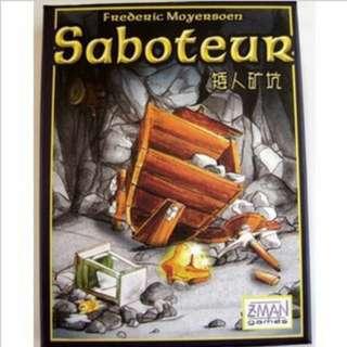 🚚 [兔子窩亂七八糟賣] 桌遊 矮人金礦 矮人礦坑 矮人挖礦 Saboteur 硬盒標準版 護貝款 桌遊 AAA0118z