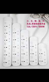 Preorder power socket 3 to 10 meter available