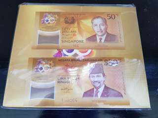 Singapore 50 year note with Brunei