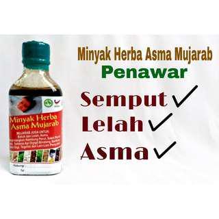 Minyak Asma
