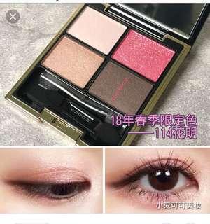 Suqqu #114 eyeshadow