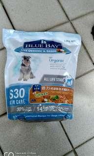 🚚 抗過敏犬種有機狗飼料  狗狗只吃兩顆