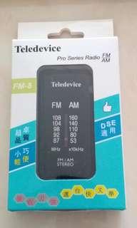 Teledevice 收音機