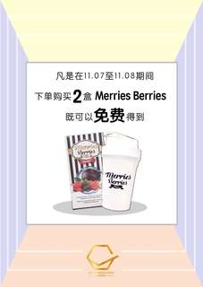 Merries Berries排毒王🏆