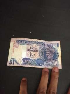 malaysian old money RM1