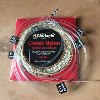 D'Addario classical guitar string