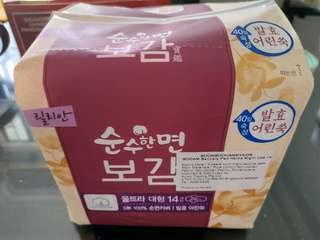 Korean sanitary pad