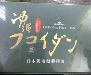🚚 (限量)日本褐藻醣膠90粒,一粒不到$37