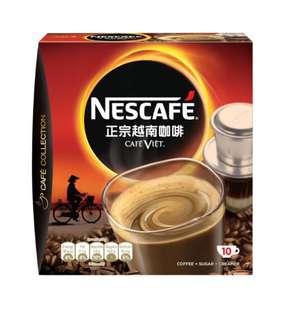 NesCafe Vietnam favour