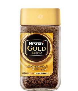NesCafe Coffee gold