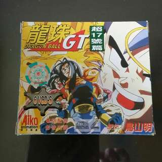 Dragonball GT Super No:17 Serie VCDs