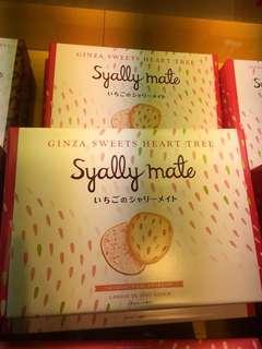 👆7/18~7/25採買🇯🇵東京連線🇯🇵 開始登記接單,結單 🗻7/18收單🗻  tokyo banana 銀座草莓夾心餅乾  產地:日本 保存期限:30日  8入👉🏻💲290元 16入👉🏻💲500元 鬆脆口感的草莓紋餅乾裡,夾入酸酸甜甜令人愛不釋手的草莓巧克力夾心。