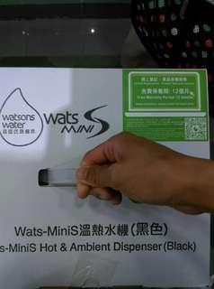 Wats-MiniS 溫熱水機 (屈臣氏 座檯式 黑色)