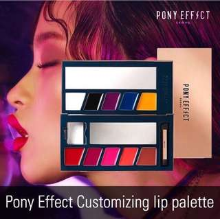 💋Pony Effect Customizing Lip Palette 十色唇膏調色盤💋