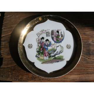 Golden Japanese Plate