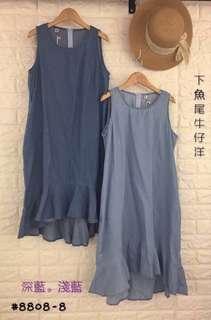 🚚 ❤️大尺碼牛仔丹寧魚尾洋裝 前短後長❤️淺藍