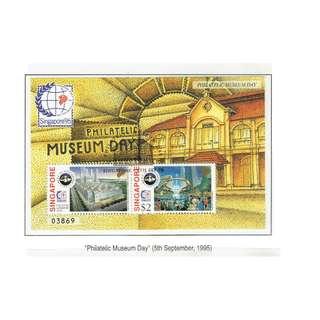 1995 13 Miniature Sheet Philatelic Museum Day