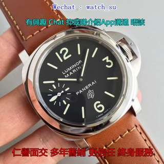 面交Check貨 沛納海 Panerai Luminor Marina Pam005 NOOB廠 44mm 3日鏈 手動上鏈機芯