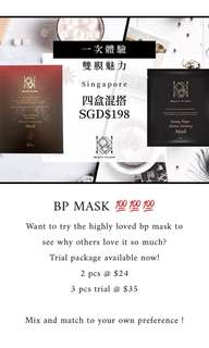 BEAUTY PLAYER MASK TRIAL PACK( 3 pcs)