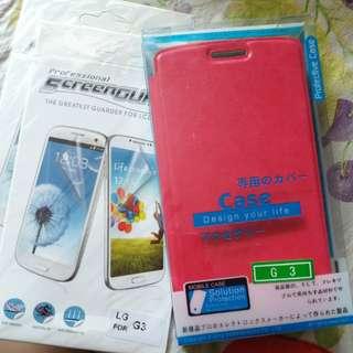 LG G3 開盒保護套 case (送強化mon貼2張)