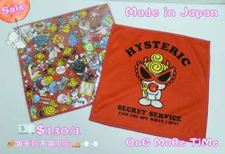 SaLe🈹Hysteric Mini 大方巾