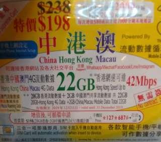 黃卡的 22GB 中港澳數據,是由 20GB 香港數據,加 2GB 中國澳門共用數據組成, 此卡在香港使用 3HK 4G 網絡,最高速度為 42Mbps;漫遊至中國大陸,將使用中國聯通網絡;於澳門則會使用 3 Macau 網絡。因它是以 3HK 漫遊方式提供服務,在大陸毋須翻牆即可用 Facebook、WhatsApp 等  3HK 的數據服務,在中國大陸及澳門,均會以漫遊方式提供服務,數據會經香港伺服器傳輸,因此可如常使用《WhatsApp》、《Faceboo平