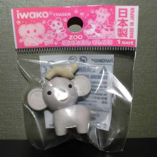 Iwako Zoo Animal Series Eraser Elephant Free Postage
