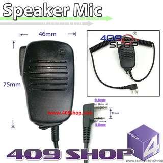 揚聲器麥克風 (41-06K)