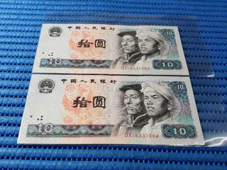 2X 1980 China 10 Shi Yuan Note OX 16337063-16337064 Run Yuan Banknote Currency