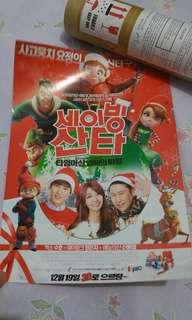 Official EXO Suho & APINK Eunji Poster - Saving Santa