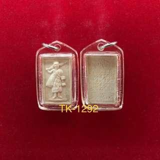 (TK-1292) Lp Toh, Wat Paduchimplee, BExxxx, Phra Sivali Pendant