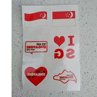 NDP 2018 temporary tattoos (free delivery)
