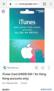 Itunes Card for HK accounts only