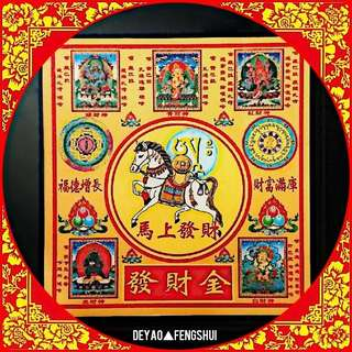 🚚 ▲BN Tibetan Religious Offering Joss Paper▲