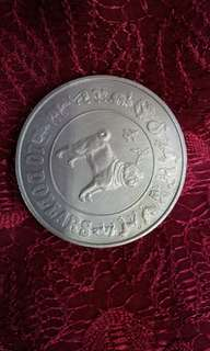 1982 DOG $10 Singapore Coin