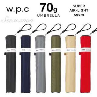 🎉2018春夏新款 w.p.c ☂️摺疊傘 mini MSK50 💥Super Air-light Umbrella 50cm 70g