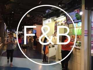 Raffles Place F&B