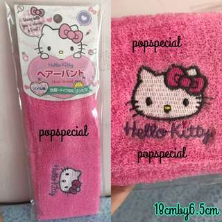 Last Band $4.80 Hello Kitty Hair Band