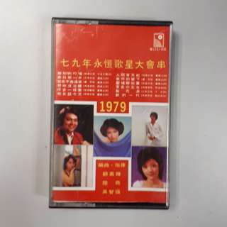 """Old Time Memory Audio Collection:  Cassette  Tape """"七九年永恒歌星大会串 -  顾嘉辉"""" (Release Year : 1979)"""