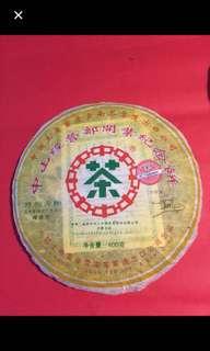 普洱茶餅:2006 年中茶牌特制樟香型普洱青餅茶:如相片所示