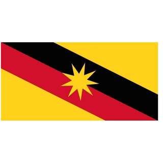 Bendera Sarawak : 2'x4'