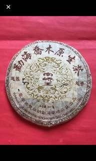 普洱茶(熟)餅:2004 年勐海南嶠茶廠出品熟茶餅[南喬王]