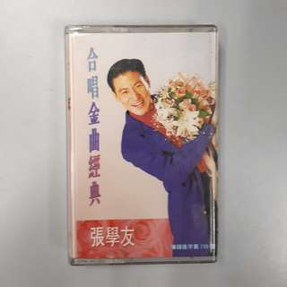 "Old Time Memory Audio Collection:  Cassette Jacky Cheung Tape "" 张学友合唱经典 """