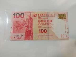 中國銀行100元 靚number 發發發 生世世 EF