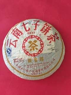 2007 年中茶牌8831 [ 黃金印]普洱青餅茶:如相片所示