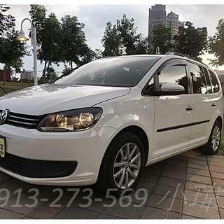 2012年TOURAN 1.6TDI 柴油 7人座 全車皆原廠保養 新車110萬 現在只要不到一半價格 就可享受新車品質 內外如新