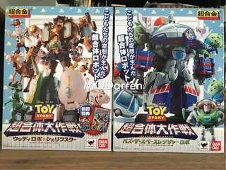 <Bandai> TOY STORY [Chyou•Chyou Gou Kin] Combination Set