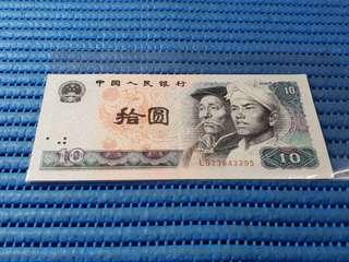 1980 China 10 Shi Yuan Note LS 23643295 Yuan Banknote Currency